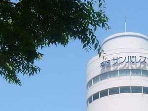 福岡サンパレス ホテル&ホール / 【素泊まり】シングル利用プラン