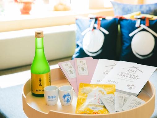 星野リゾート OMO5 東京大塚 / 文化都市、豊島「乙女ノ酒旅」プラン(食事なし)