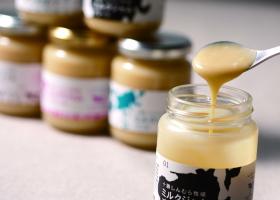 ホテルグレイスリー札幌 / DP【食事なし】牧場発!ご自宅へお届け♪ミルクジャムのお土産付き