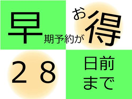 ホテルグレイスリー札幌 / DP【早期予約】28日前までお得!食事無し★札幌駅すぐ目の前♪