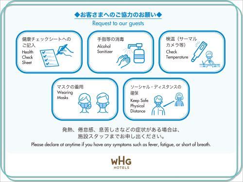 ホテルグレイスリー札幌 【秋冬セール】食事無し★シンプル駅近ステイ
