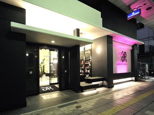 グリーンリッチホテル 岩国駅前 / 【素泊】シンプルスティ素泊まりプラン