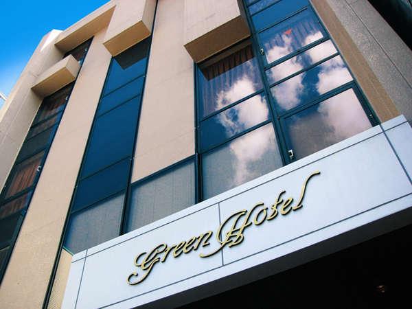 高知グリーンホテル はりまや橋 / シンプルステイ素泊まりプラン