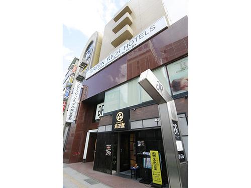 グリーンリッチホテル 松江駅前 / GRスタンダードプラン