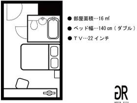 グリーンリッチホテル 山口湯田温泉 / ダブルルーム(禁煙)