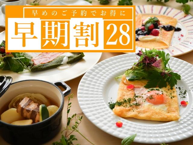 ガーデンテラス佐賀ホテル&マリトピア / 【禁煙】スタンダードツイン(25平米)