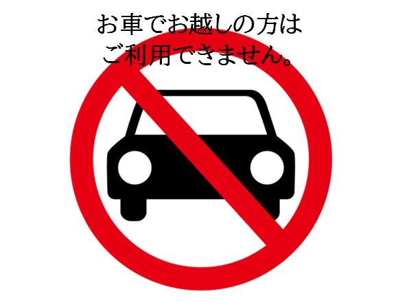 ホテル ハミルトン札幌 / 【素泊り】【ホテル駐車場利用不可】お車でお越しの場合は駐車料金全額自己負担のプランです。