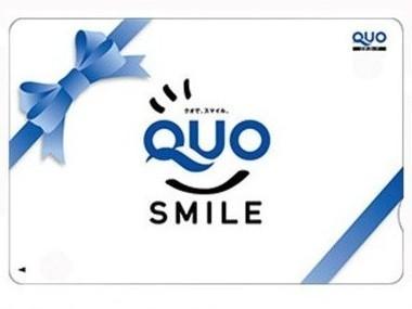 日和ホテル大阪なんば駅前 / ビジネスに嬉しい!QUOカード1000円付《素泊り》なんば駅より徒歩2分