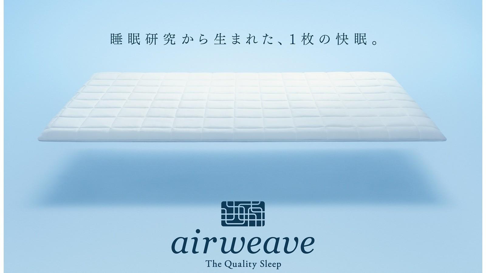 シンプレスト函館 / ■ダブル(2名定員)エアウィーヴ専用客室、15平米、ユニットバス・トイレ付き