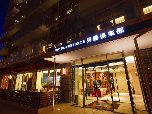 HAKODATE男爵倶楽部HOTEL&RESORTS 【正規料金】男爵倶楽部「素泊り」プラン