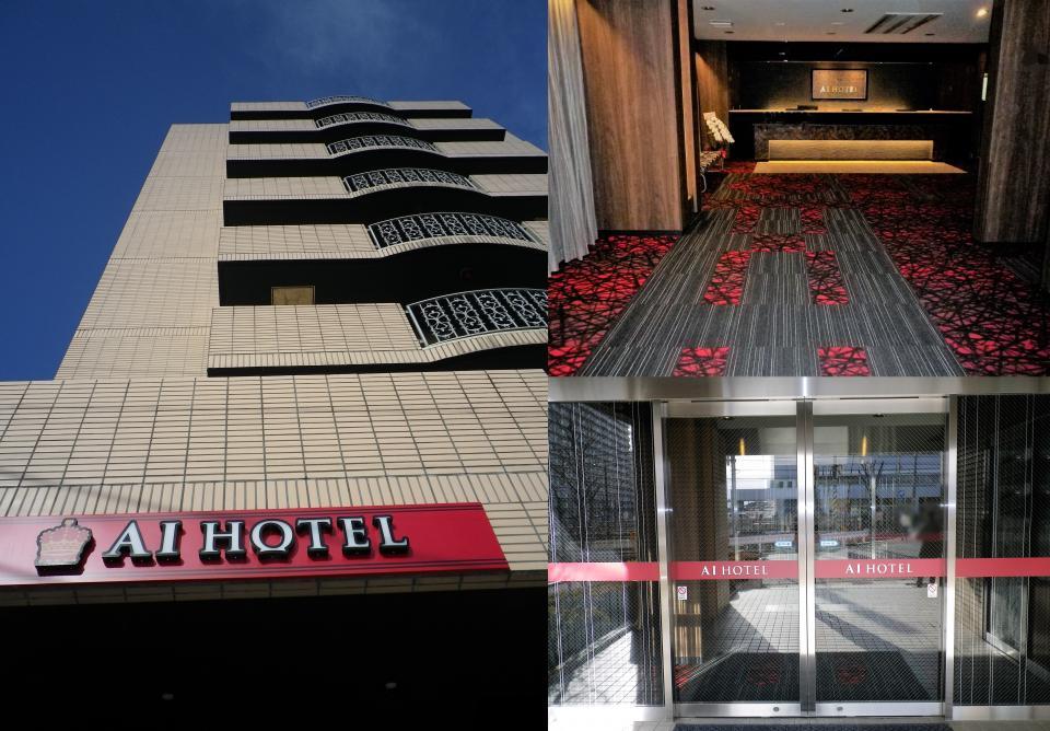 アイホテル上尾 / ☆☆☆オープン記念!!特別宿泊プラン シングル禁煙☆☆☆