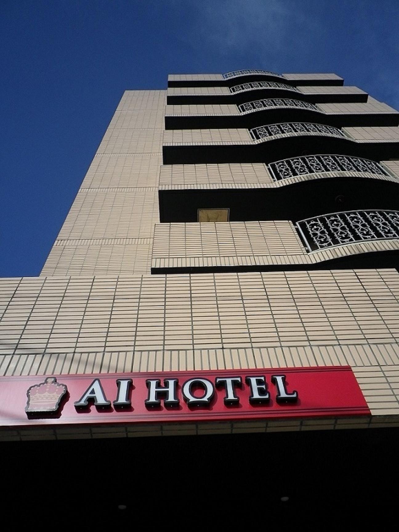 アイホテル上尾 / シングル 禁煙