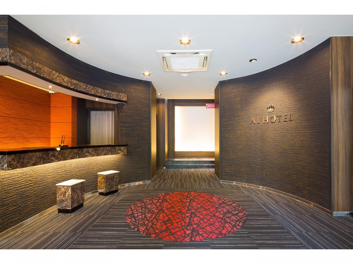 アイホテル横浜 / 横浜ビジネス、観光出張プラン