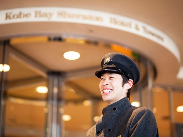 神戸ベイシェラトン ホテル&タワーズ 【Best Rate】シェラトン・バリューステイ
