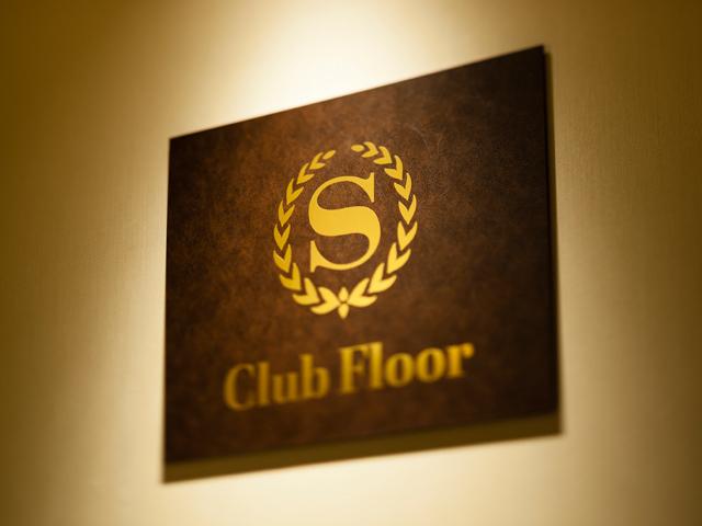 神戸ベイシェラトン ホテル&タワーズ 高層特別階クラブフロア★クラブラウンジ・温泉・フィットネス・駐車場・Wi-Fi無料&Nespressoも完備