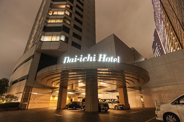 第一ホテル東京シーフォート 【早割45】 羽田空港まで18分!前後泊に最適! 23階以上のお部屋でゆったりSTAY♪ ~素泊まり~