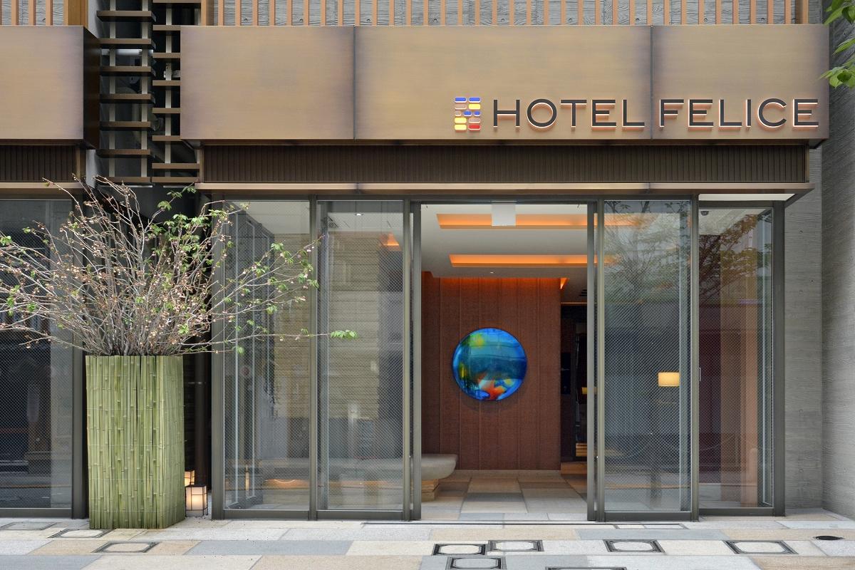 HOTEL HILLARYS 赤坂 / 【早期割60・素泊まり】60日前までのご予約でお得に!赤坂駅から徒歩2分の好立地!