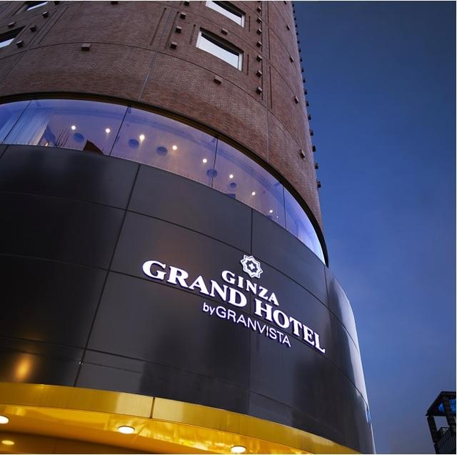 銀座グランドホテル 【早得30日前】早めの予約がお得!!素泊まり