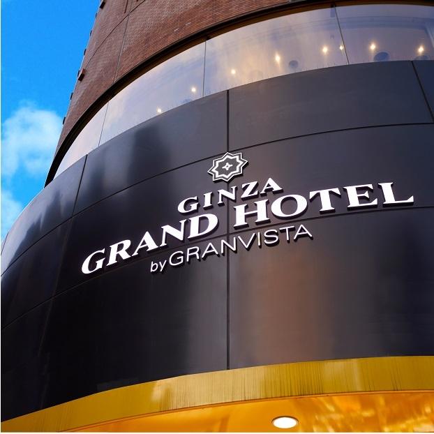 銀座グランドホテル / ダブルルーム<16平米・禁煙>
