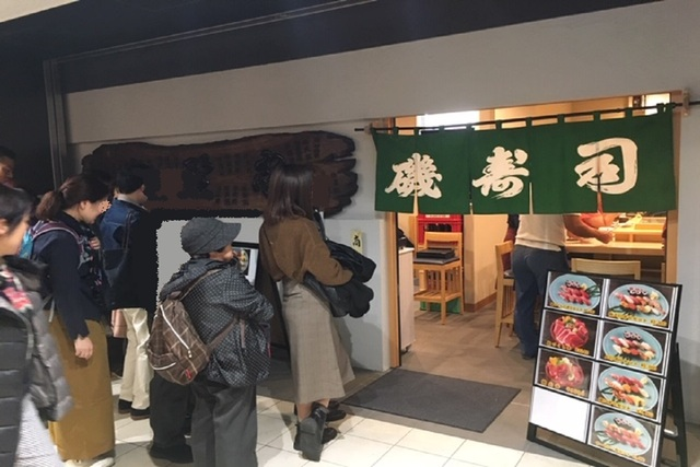 銀座グランドホテル / 【ゆりかもめ直通】豊洲市場へ遊びにいこう!家族で楽しむおでかけ&銀座ステイプラン/素泊まり
