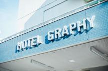HOTEL GRAPHY NEZU / スタンダードプラン