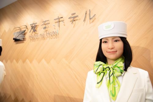 変なホテル東京 赤坂 【早期割引60】予定が決まればおトクに予約!早い者勝ちプラン♪<朝食付き>
