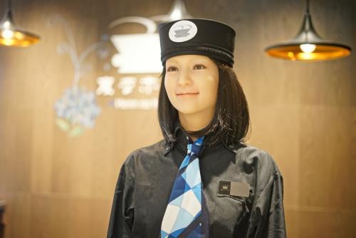変なホテル東京 銀座 ◆受験生応援プラン◆変なホテル東京銀座<食事なし>