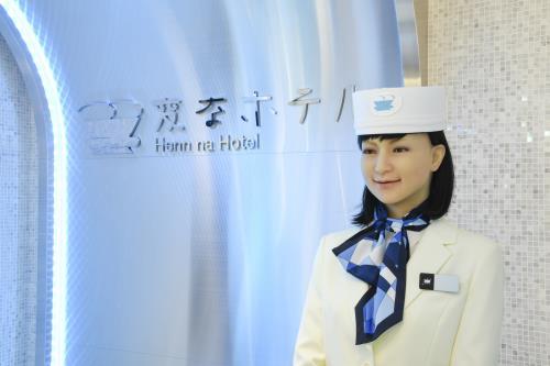 変なホテル東京 浜松町 / (HIS国内)【正規料金プラン 】変なホテル東京 浜松町<食事なし>