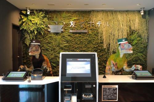変なホテル舞浜 東京ベイ ▼変なホテル舞浜東京ベイ 宿泊プラン[食事なし]