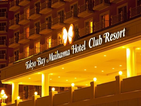 東京ベイ舞浜ホテル クラブリゾート / 【早割30】ナイトバイキング付プラン♪