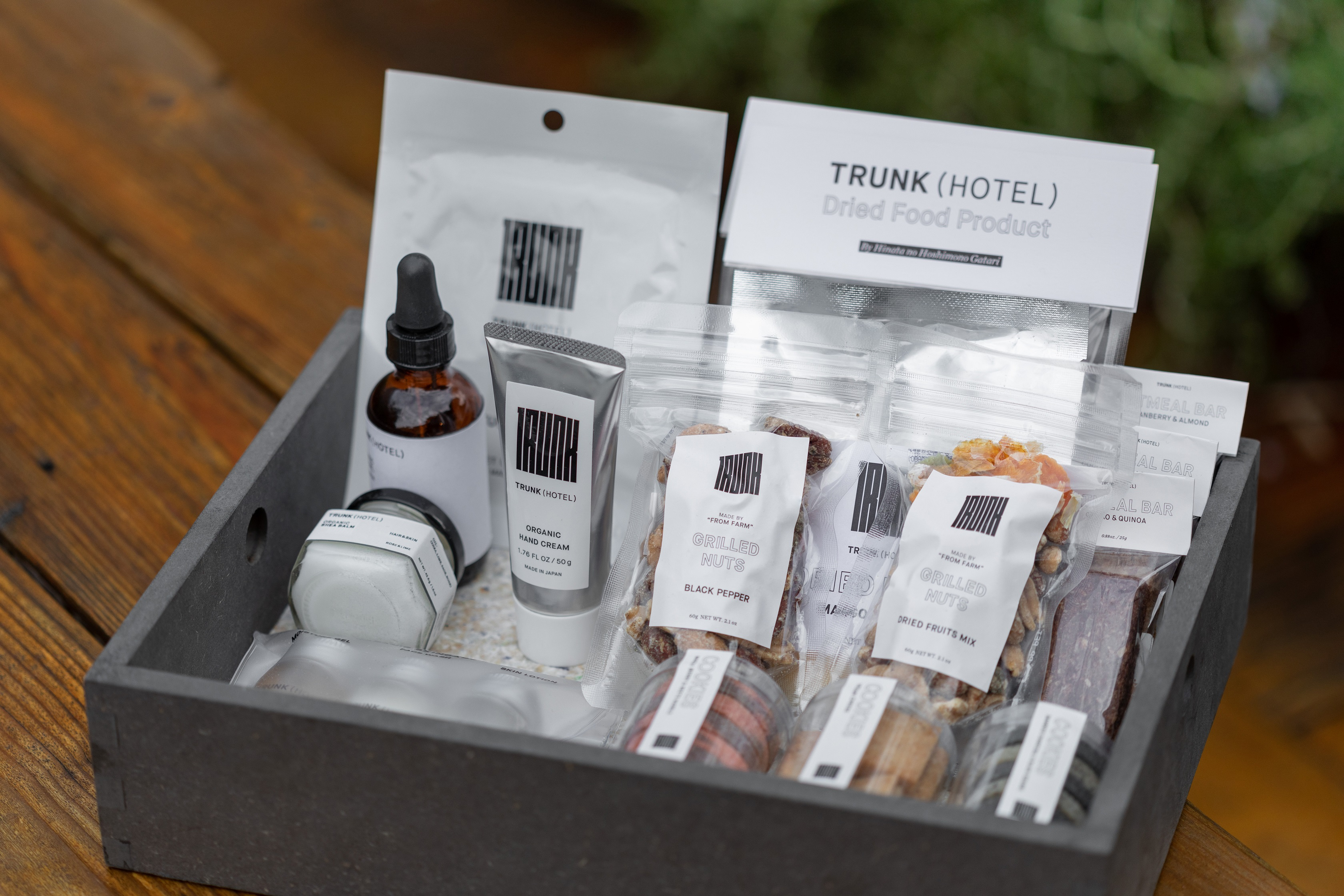 TRUNK (HOTEL) / Room Only
