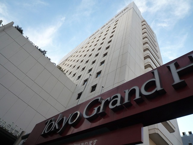 東京グランドホテル / PKG#フライト&ステイ 素泊まり