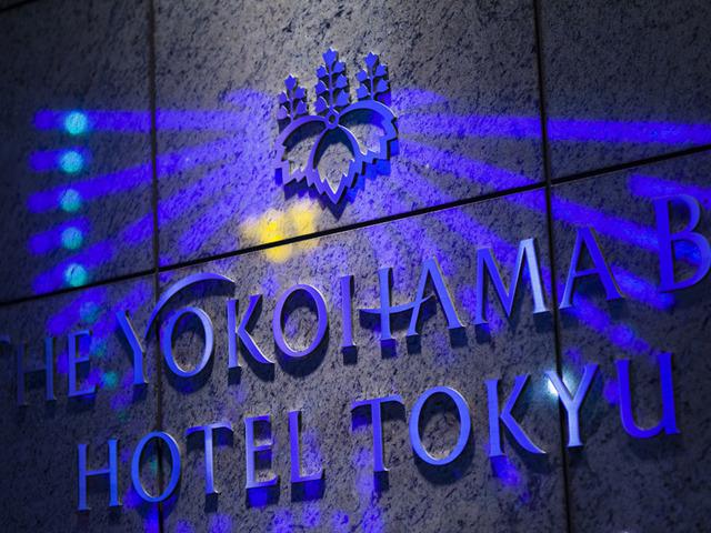 横浜ベイホテル東急 / 【早期予約がお得!】早得21 素泊まりプラン