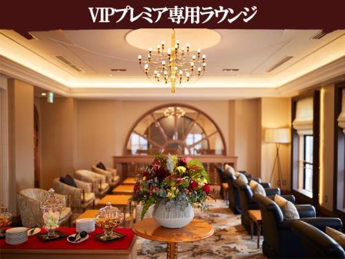 ホテルヨーロッパ / 【禁煙】スタンダードツイン(39平米)