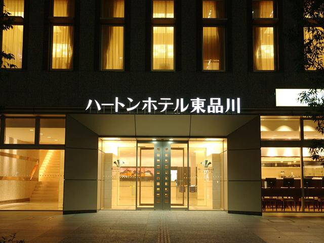 ハートンホテル東品川 / シンプルステイプラン【素泊り】