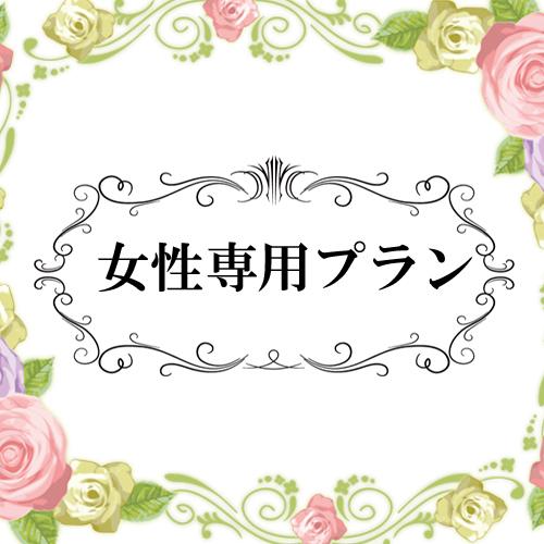 博多グリーンホテル 1号館 / 【女性限定】13時イン12時アウト☆素泊りレディースシングルプラン