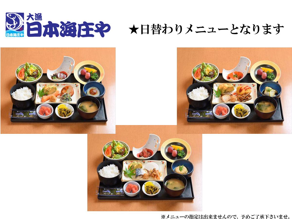 博多グリーンホテル アネックス / 12時イン12時アウト★朝食付シングルプラン