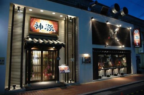 ヴィラフォンテーヌ神戸三宮 【神源オリジナルディナー】最高級神戸牛専門店のカルビ・ロースを味わう焼肉ディナー付