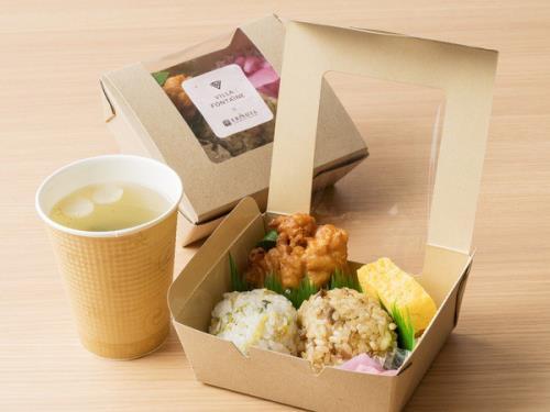 ヴィラフォンテーヌ東京九段下 / 【早期予約】30日前までのご予約で《5%OFF》観光におすすめのお弁当付き=朝食BOX=
