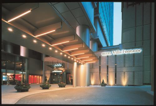 ヴィラフォンテーヌ東京六本木 最大30時間滞在プラン~ご出発日もホテルでゆったり過ごせる【21時チェックアウト】=素泊り=