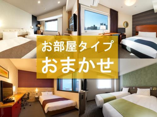 ヴィラフォンテーヌ東京汐留 / サブスクリプション ホテルステイ用客室