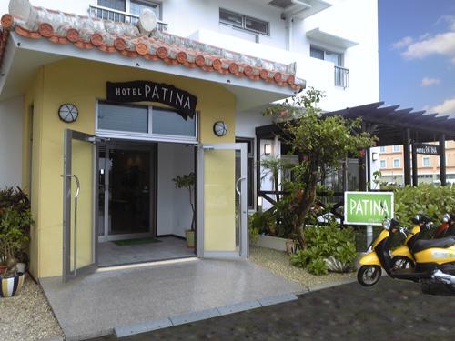 ホテルパティーナ石垣島 / スタンダード〈朝食付き〉