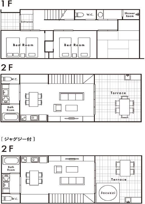 コルディオ・恩納ヒルズ / 【宿カリ7】広々ゆったりのお部屋で寛ぎのコンドミニアムステイ《素泊り》 #2