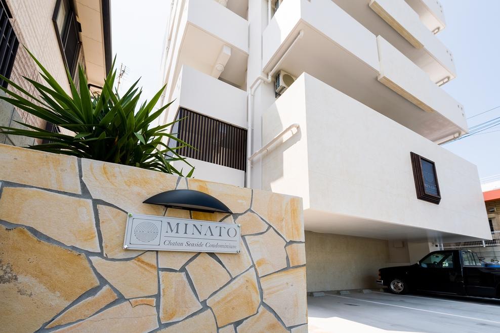MINATO Chatan Seaside Condominium / 【1~5名】フロア貸切の宿