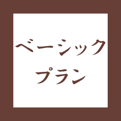 ホテル京阪 浅草 / 【ベーシックプラン】TX線浅草駅徒歩2分◇秋葉原駅から2駅◆観光の拠点に!<朝食付き>