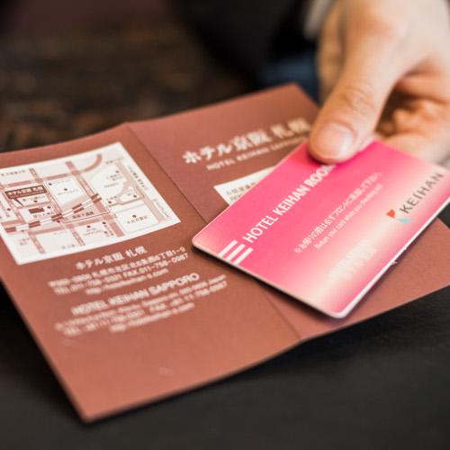 ホテル京阪 札幌 / 【ご愛顧感謝割】おけいはん★迷ったときはこのプランでシンプルステイ♪<食事なし>