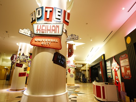 ホテル京阪 ユニバーサル・シティ / 【スタンダードプラン】駅チカ便利★楽しいホテルステイ<食事なし>