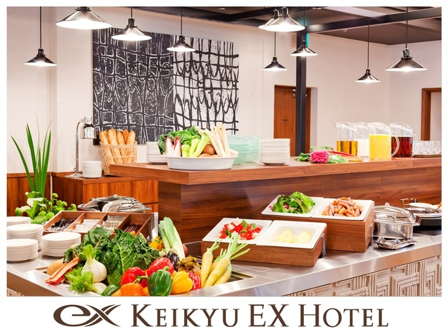 京急EXホテル品川 / ★やっぱり朝はゴハンですよ!料金変動&朝食付プラン!!★