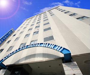 小倉ベイホテル第一 / 素泊まりシンプルステイ