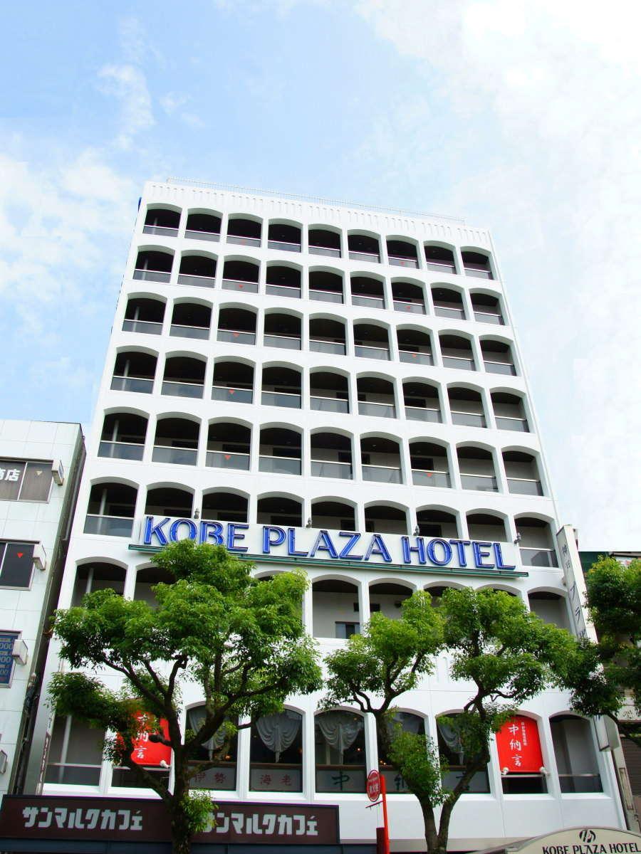 神戸プラザホテル / 【早期割30】30日前迄の予約でお得な早期割引プラン♪